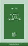 Rađanje ideje univerziteta : Zoran Dimić