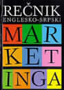 Rečnik marketinga - englesko-spski
