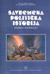 Savremena politička istorija : Miroslav Đorđević, Žarko Gudac