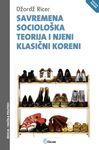 Savremena sociološka teorija i njeni klasični koreni : Džordž Ricer