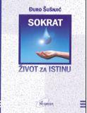 Sokrat : život za istinu : Đuro Šušnjić