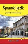 Španski jezik - priručnik za konverzaciju : Krsto Aškrabić