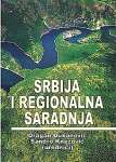 Srbija i regionalna saradnja : zbornik radova