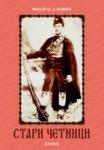 Stari četnici : Miodrag D. Pešić