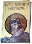 Sveti car Konstantin i hrišćanstvo I : Saint Emperor Constantine and Christianity