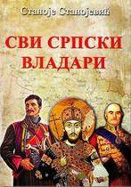 Svi-srpski-vladari-54095.jpg