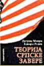 Teorija srpske zavere : Edvard Rudek, Patrik Monro