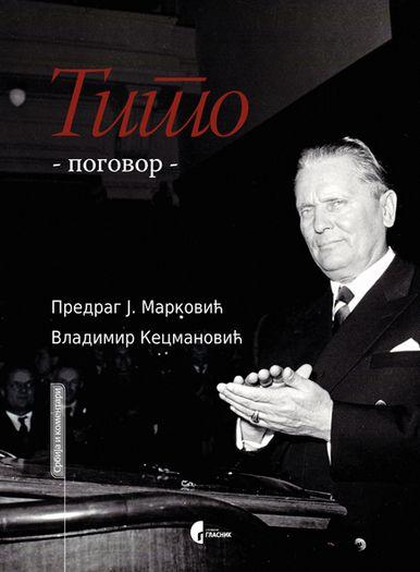 Tito, pogovor : Predrag J. Marković, Vladimir Kecmanović