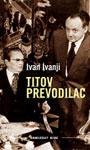 Titov prevodilac : Ivan Ivanji