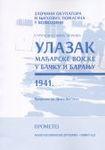 Ulazak mađarske vojske u Bačku i Baranju 1941. : Zločini okupatora i njihovih pomagača u Vojvodini. I grupa masovnih zločina : Drago Njegovan