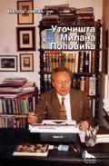 Utočište Milana Popovića : Miloš Jeftić