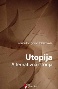 Utopija, alternativna istorija