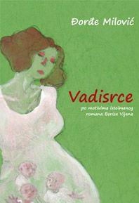 Vadisrce (po motivima istoimenog romana Borisa Vijana) : Đorđe Milović