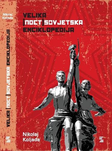 Velika postsovjetska enciklopedija : Nikolaj Koljada