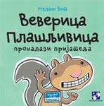 Veverica Plašljivica pronalazi prijatelja : Melani Vot