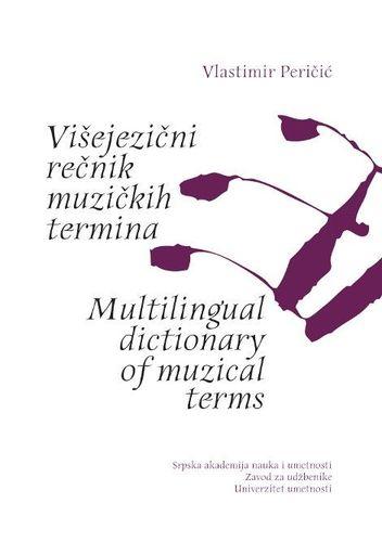 Višejezički rečnik muzičkih termina : Vlastimir Peričić