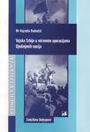 Vojska Srbije u mirovnim operacijama Ujedinjenih nacija : Hajradin Radončić