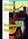 Vremenski darovi : Zoran Živković