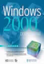 Windows 2000 Professional - do kraja