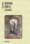 Žitije kneza Lazara : Jelka Ređep
