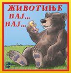 Životinje naj... naj... : Ivan Balenović